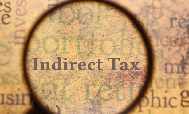 Картинки по запросу indirect taxes on import goods